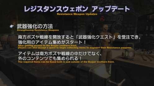 Final Fantasy XIV Screenshot 2020-07-22 15-53-01