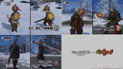 Final Fantasy XIV Screenshot 2020-07-22 16-08-04