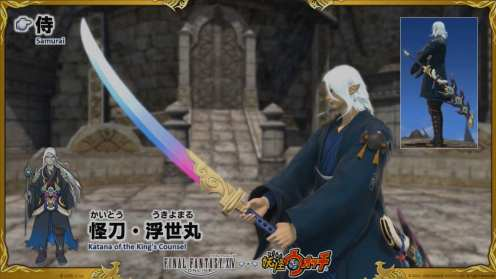 Final Fantasy XIV Screenshot 2020-07-22 16-10-48