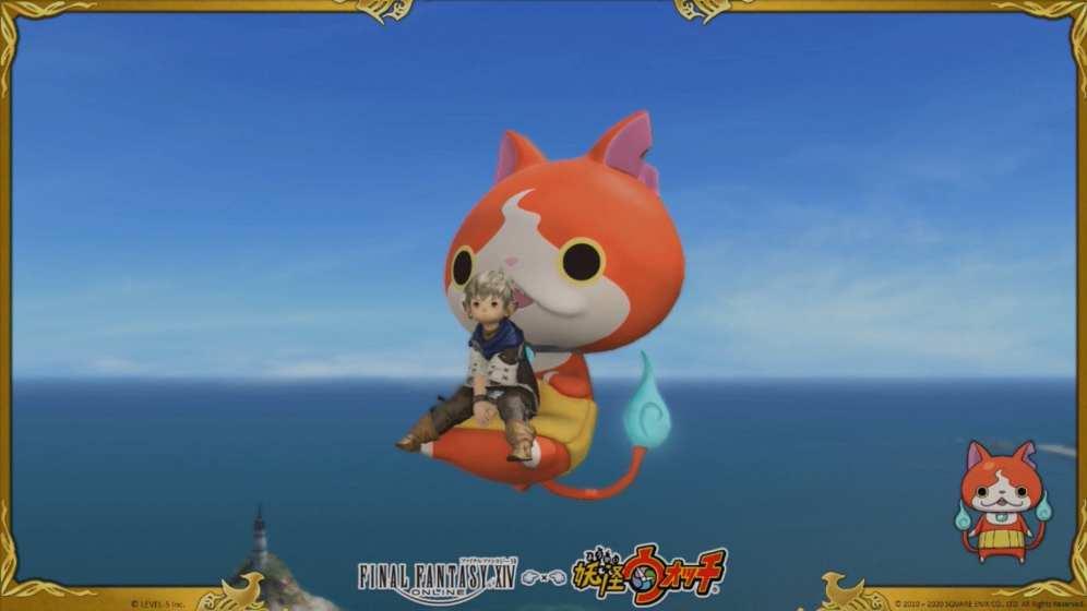 Final Fantasy XIV Screenshot 2020-07-22 16-13-31