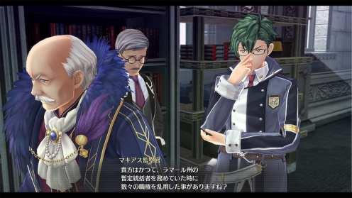 Legends of Heroes Hajimari no Kiseki (20)