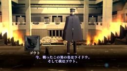 Shin Megami Tensei (5)