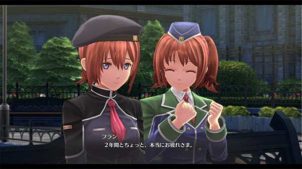 The Legend of Heroes Hajimari no Kiseki (21)