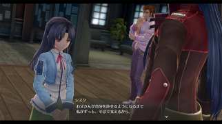 The Legend of Heroes Hajimari no Kiseki (23)