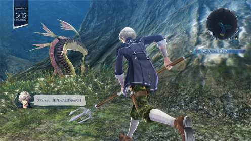The Legend of Heroes Hajimari no Kiseki (31)