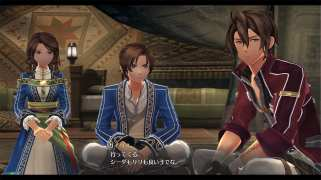 The Legend of Heroes Hajimari no Kiseki (8)