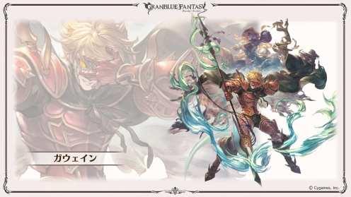 Granblue Fantasy (42)