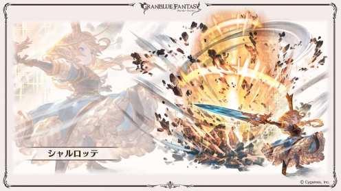 Granblue Fantasy (44)