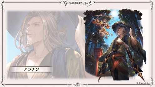 Granblue Fantasy (7)