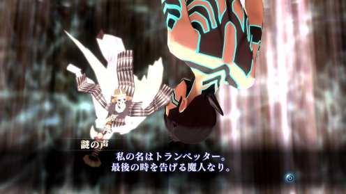 Shin Megami Tensei (10)