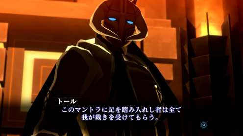Shin Megami Tensei (14)