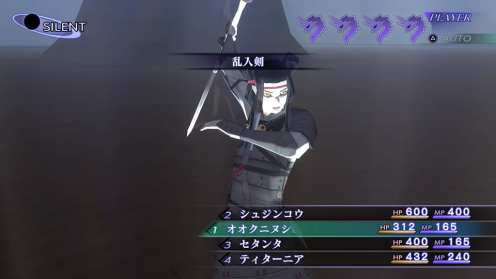 Shin Megami Tensei III Nocturne HD Remaster (12)
