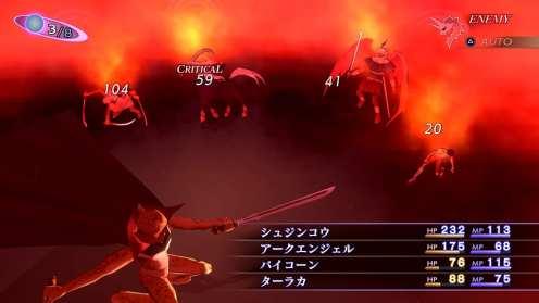 Shin Megami Tensei III Nocturne HD Remaster (14)