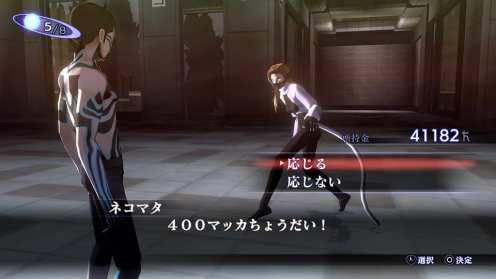 Shin Megami Tensei III Nocturne HD Remaster (17)