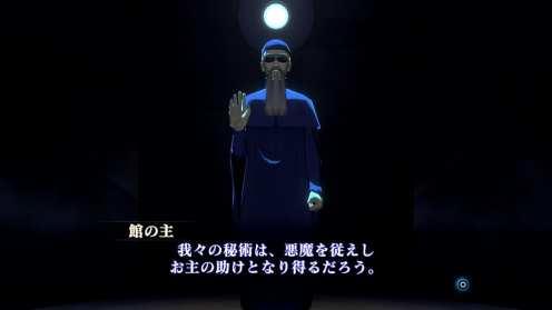 Shin Megami Tensei III Nocturne HD Remaster (19)