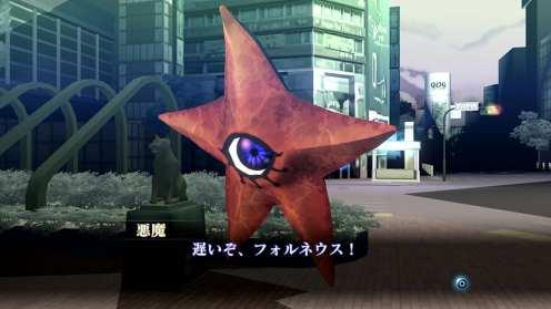 Shin Megami Tensei III Nocturne HD Remaster (26)