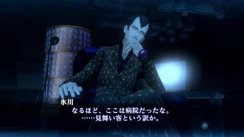 Shin Megami Tensei III Nocturne HD Remaster (37)