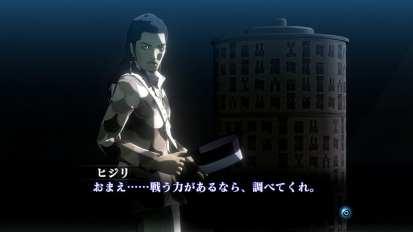 Shin Megami Tensei III Nocturne HD Remaster (41)