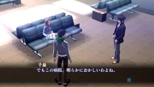 Shin Megami Tensei III Nocturne HD Remaster (5)