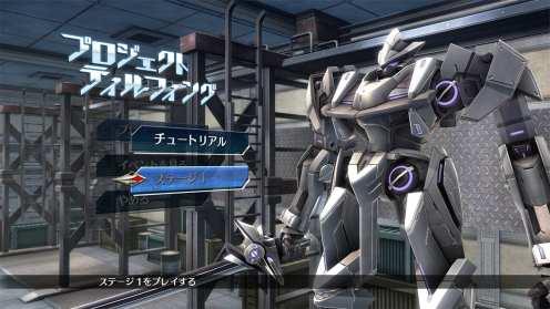 The Legend of Heroes Hajimari no Kiseki (16)