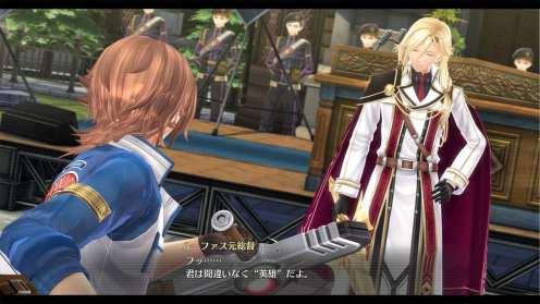 The Legend of Heroes Hajimari no Kiseki (8)