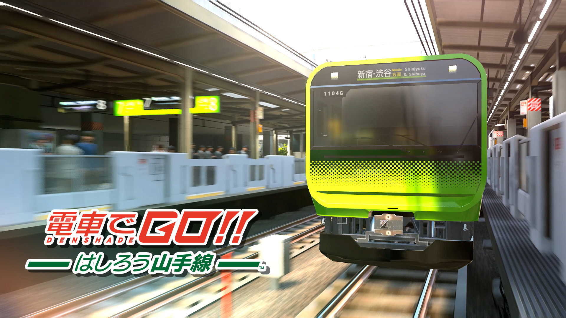 Densha De GO!! for Nintendo Swap Will get Launch Date Following PS4 Launch 1