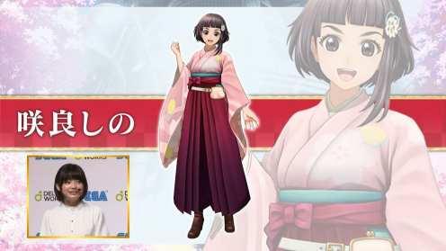 Sakura Revolution (1)