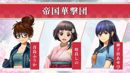 Sakura Revolution (3)