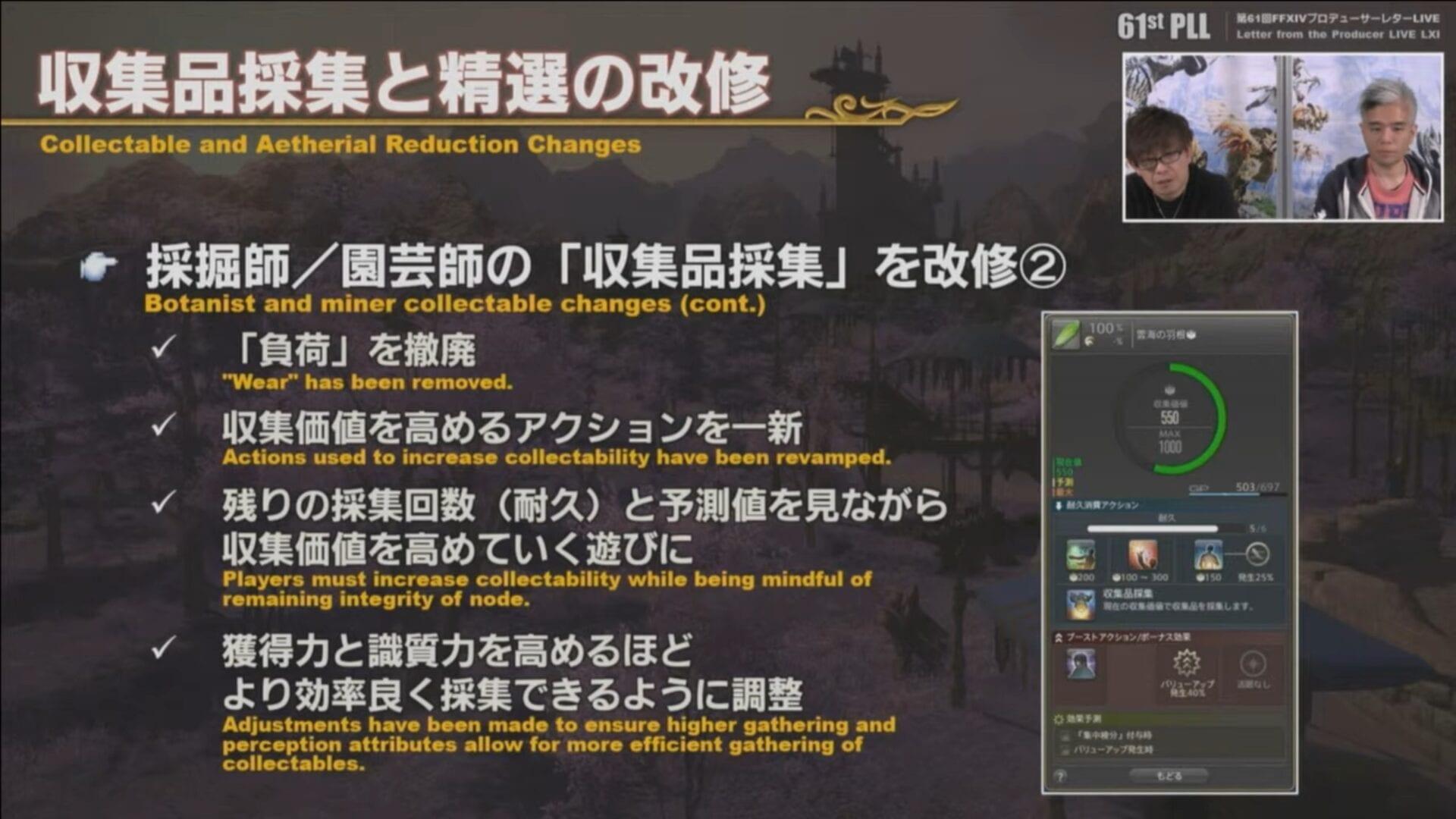 Final-Fantasy-XIV-2-2-scaled.jpg?ssl=1