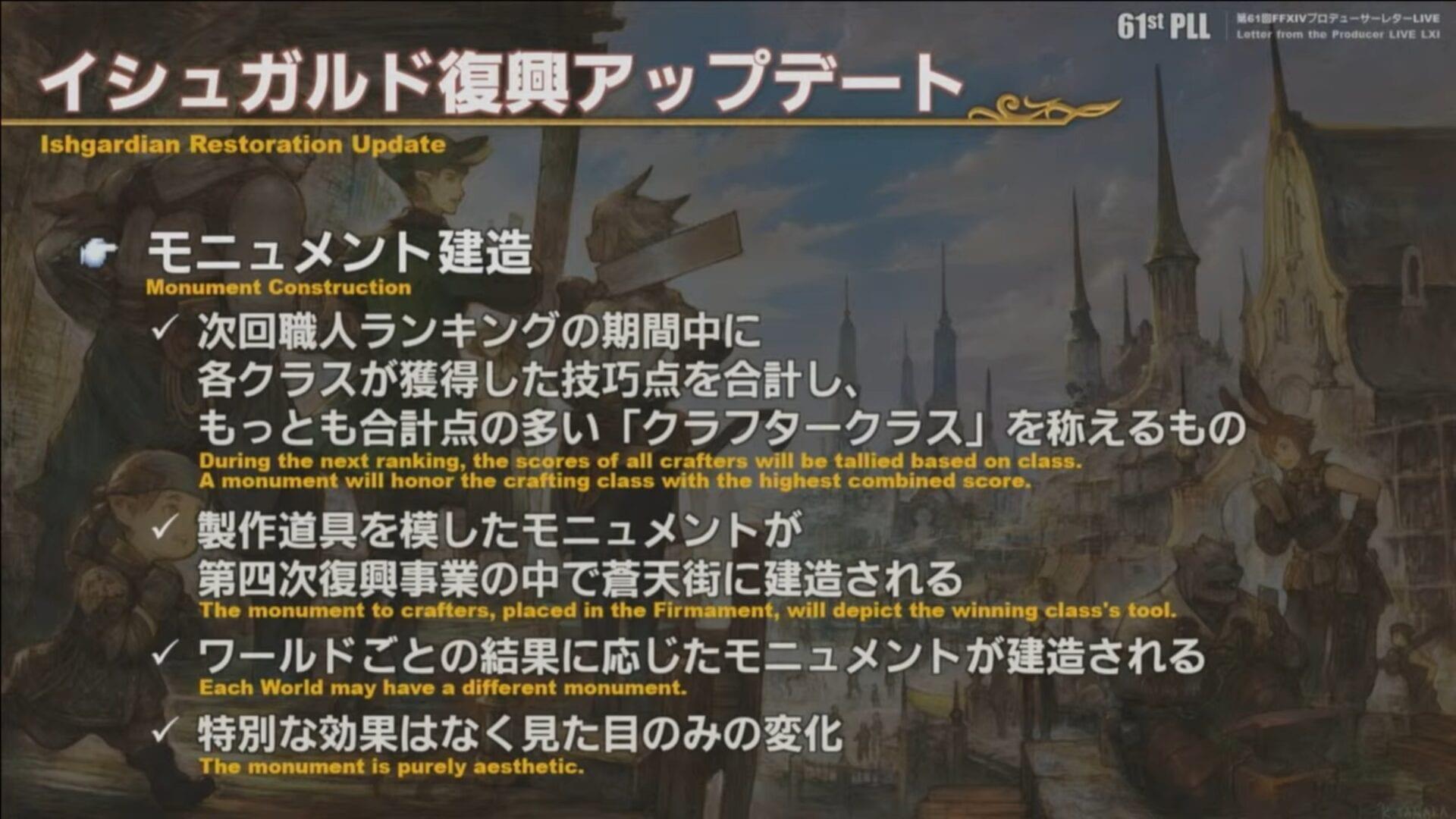 Final-Fantasy-XIV-5-1-scaled.jpg?ssl=1