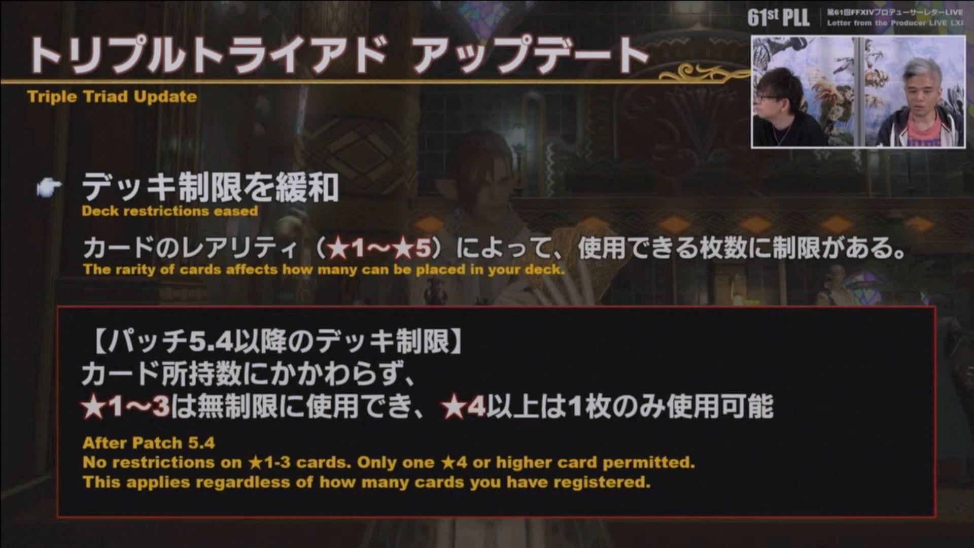 Final-Fantasy-XIV-Screenshot-2020-11-27-13-59-38.jpg?ssl=1