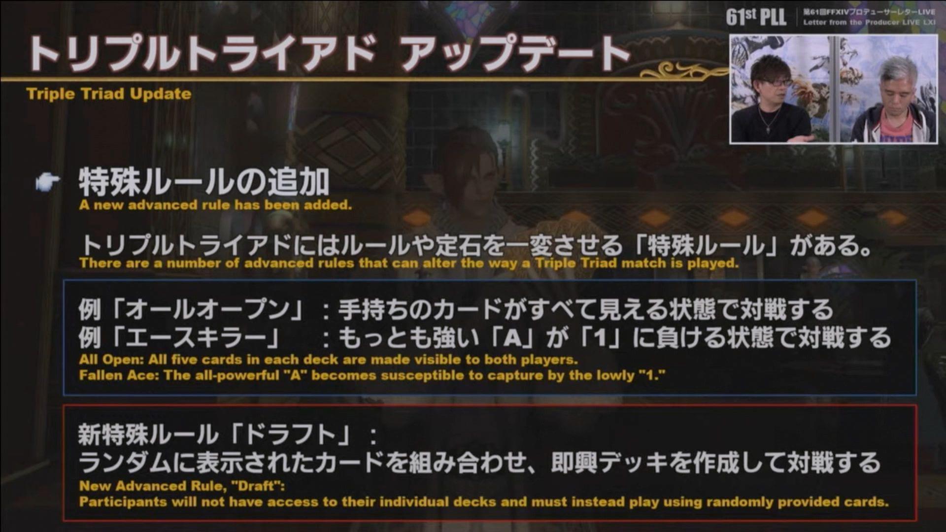 Final-Fantasy-XIV-Screenshot-2020-11-27-13-59-51.jpg?ssl=1