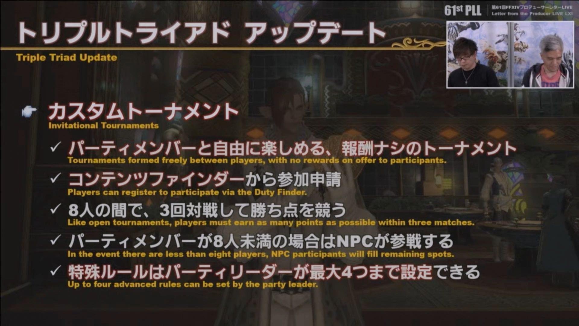 Final-Fantasy-XIV-Screenshot-2020-11-27-14-01-26.jpg?ssl=1