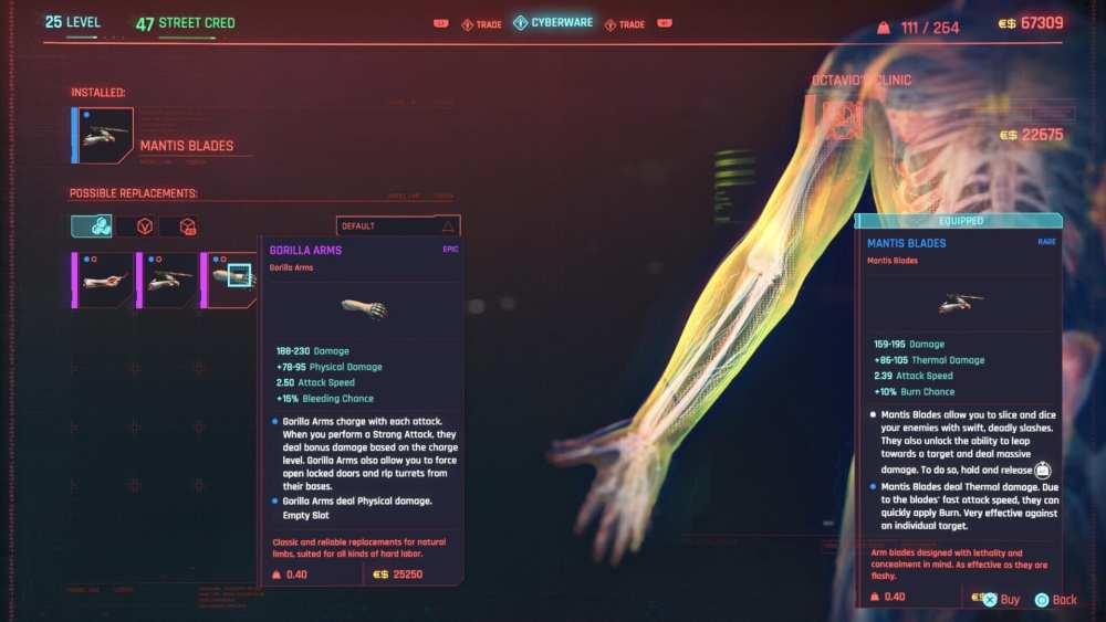 cyberpunk 2077 gorilla arms