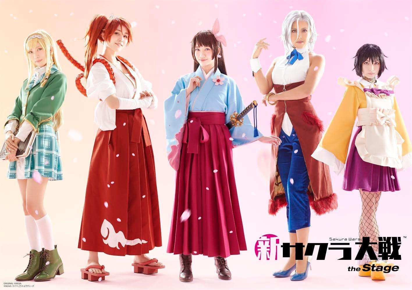 Love Sakura Wars? Watch 10 Minutes of The Musical with English Subtitles 1
