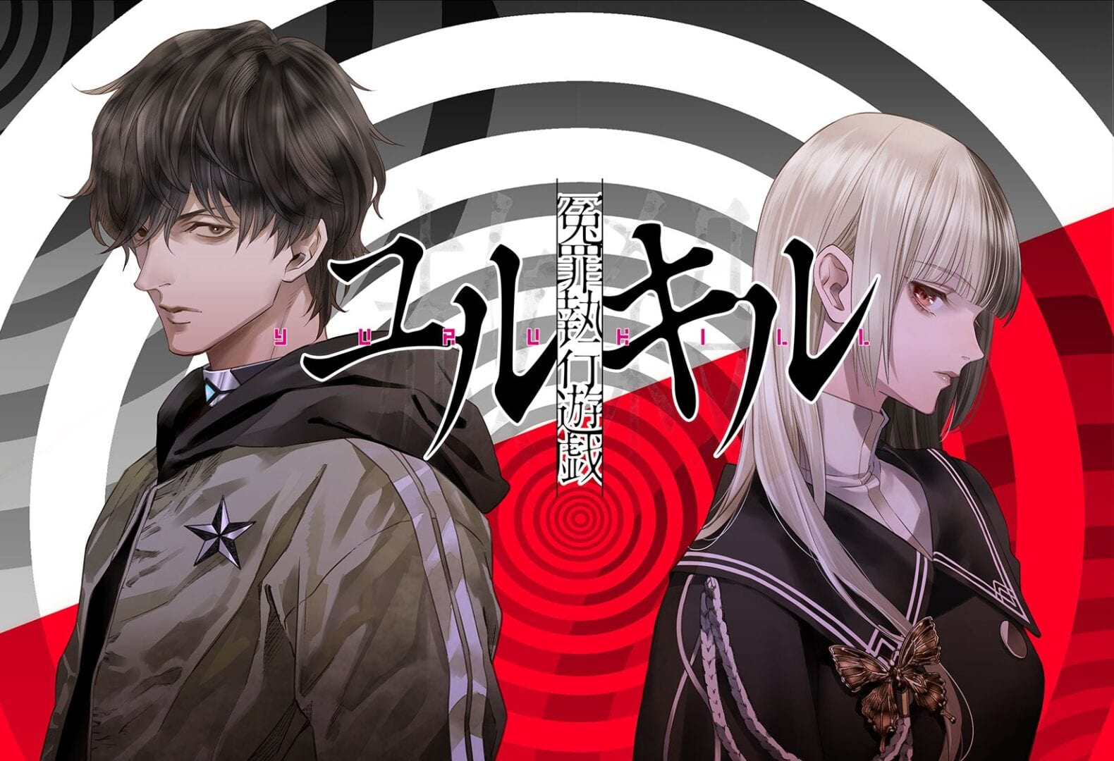 Yurukill: The Calumniation Video games by Kakegurui Creator Introduced for PS5 & Change on High of PS4 & PC 1