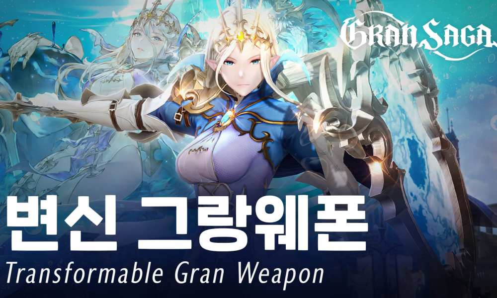 Gran Saga Gets Spectacular Gameplay Trailers as Pre-Registrations Pass 5 Million