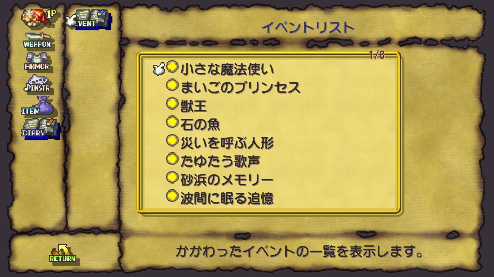 Legend-of-Mana-Remaster-10.jpg?ssl=1