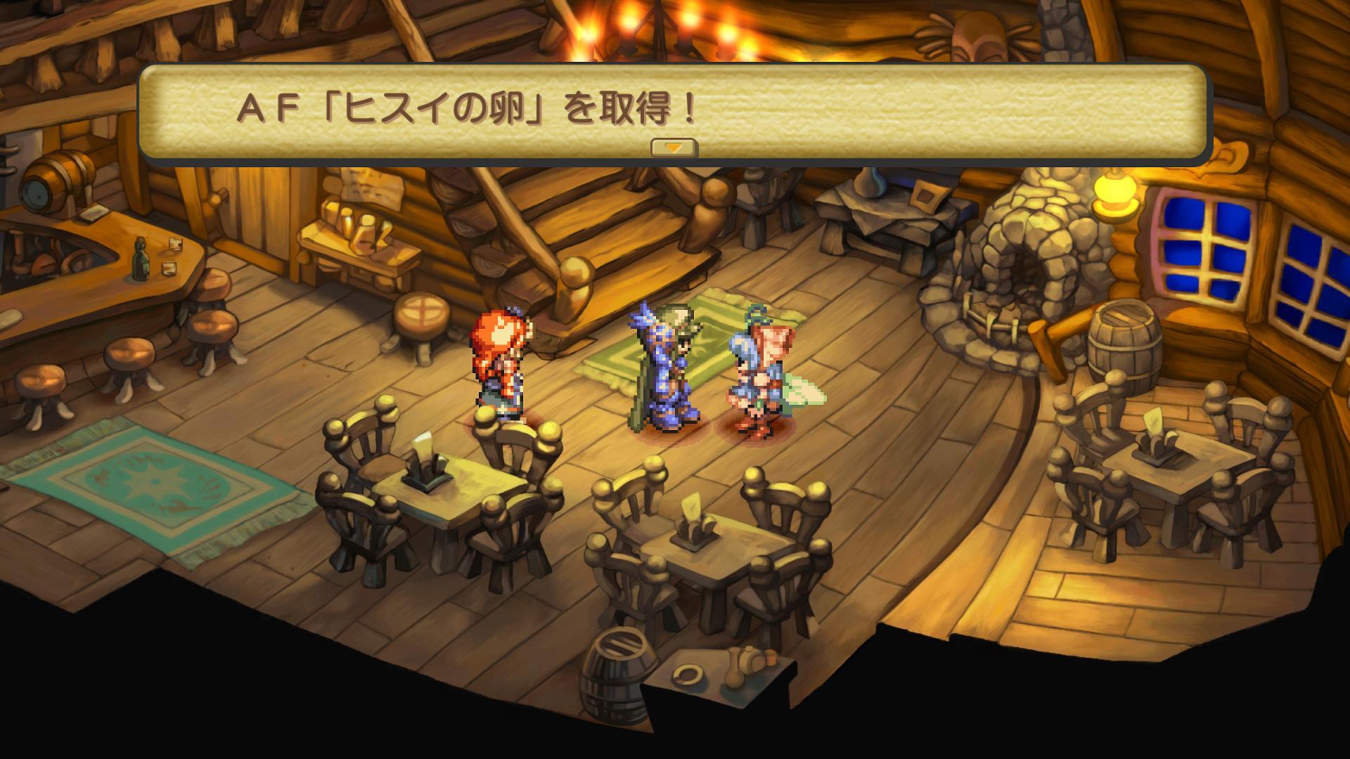 Legend-of-Mana-Remaster-7.jpg?ssl=1