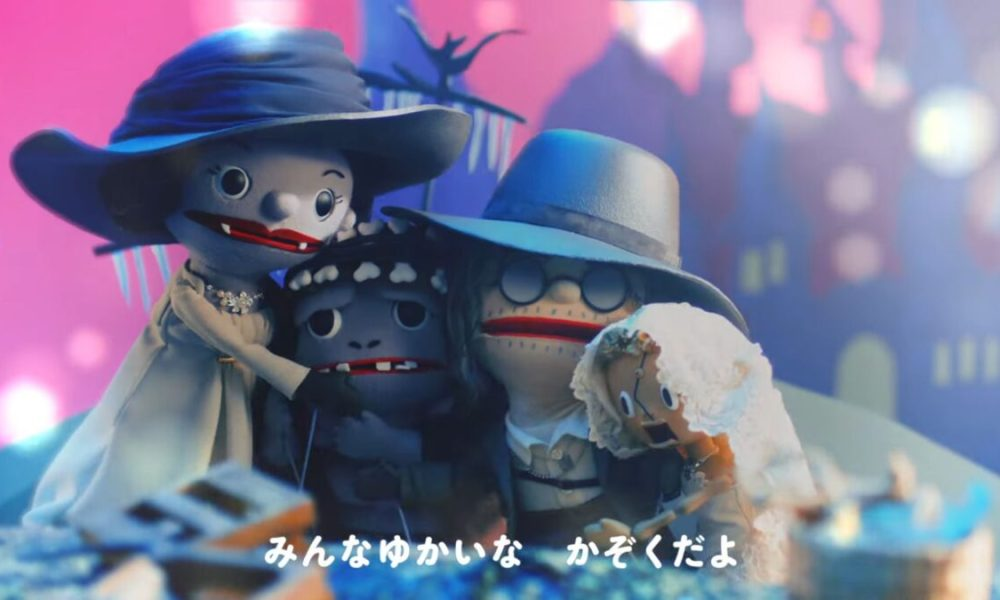 Resident Evil Village Gets Even More Wacky Puppet Action from Japan