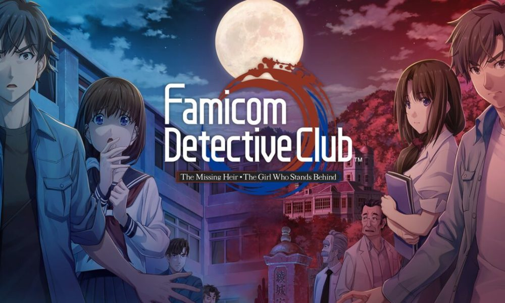 Famicom Detective Club Duology Review – A Frustrating Case