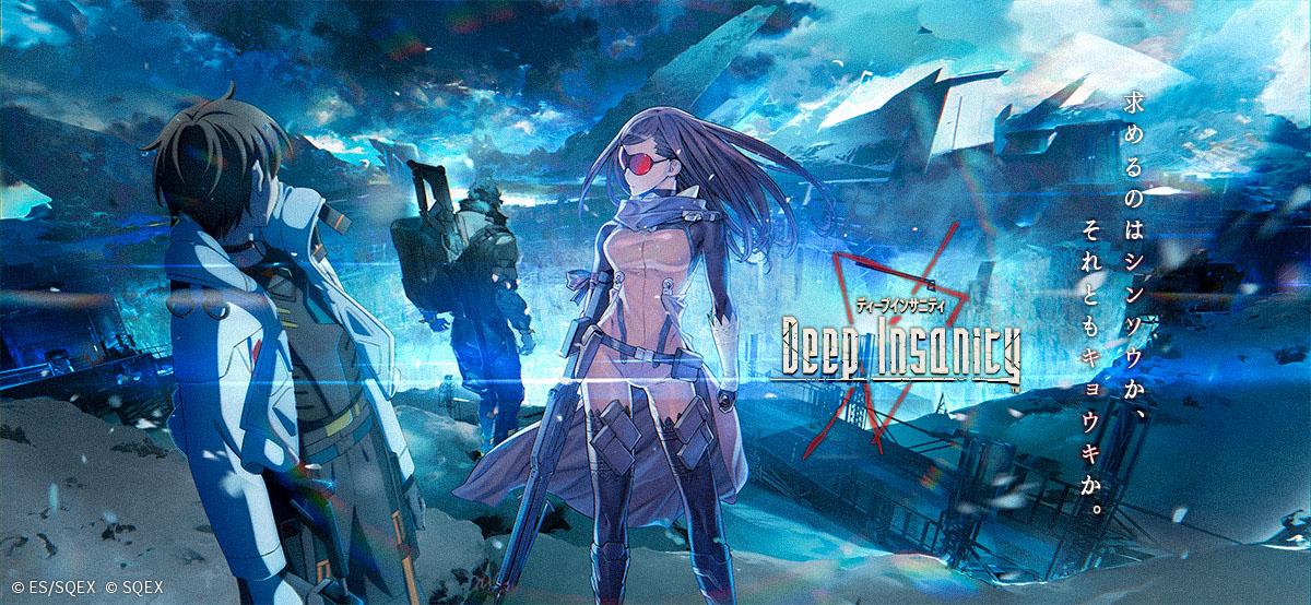 Square Enix раскрывает Deep Insanity