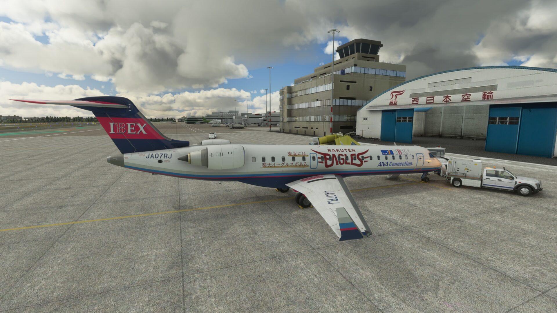 Japan Fukuoka Wow for Microsoft Flight Simulator Critic Review