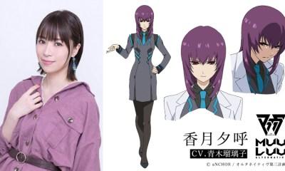 Muv-Luv Alternative Anime
