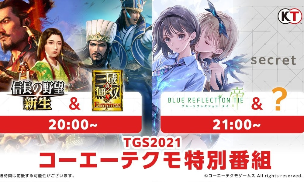 Koei Tecmo's New Game to Be Announced at Tokyo Game Show is Atelier's 25th Anniversary Title