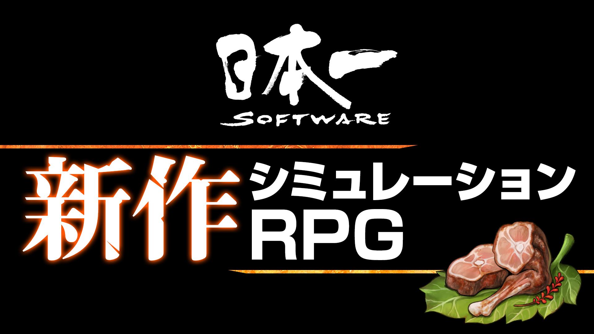 Nippon Ichi Software анонсирует новую стратегическую JRPG на Tokyo Game Show