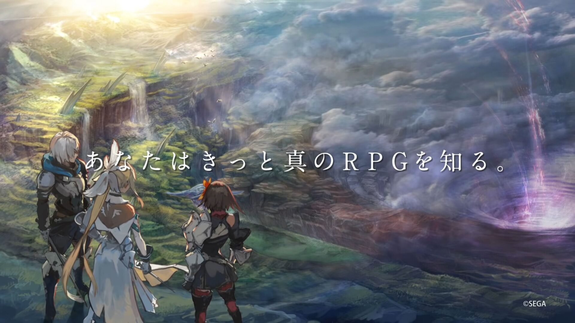 Sega анонсирует показ новой мобильной JRPG на Tokyo Game Show