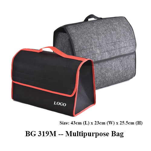 BG 319M — Multipurpose Bag