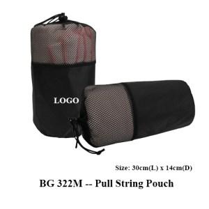 BG 322M Pull String Pouch 1 - BG 322M -- Pull String Pouch