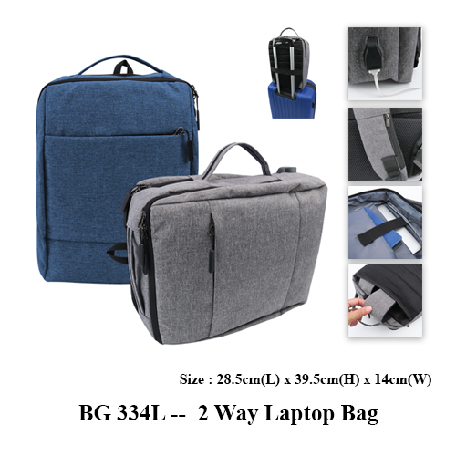 BG 334L —  2 Way Laptop Bag